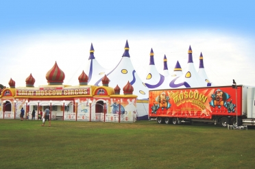 Carpa del circo Great Moscow Circus